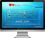番茄花园GHOST WIN7 64位 电脑城极速装机版V2014.11