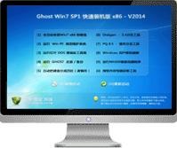 雨林木风GHOST WIN7 X32纯净装机版2014.11