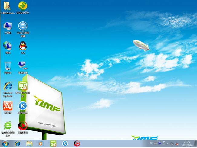 win7_32位系统下载_d.jpg