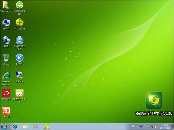 Windows7_SP1 X86 360安全装机v15.11_win7旗舰版