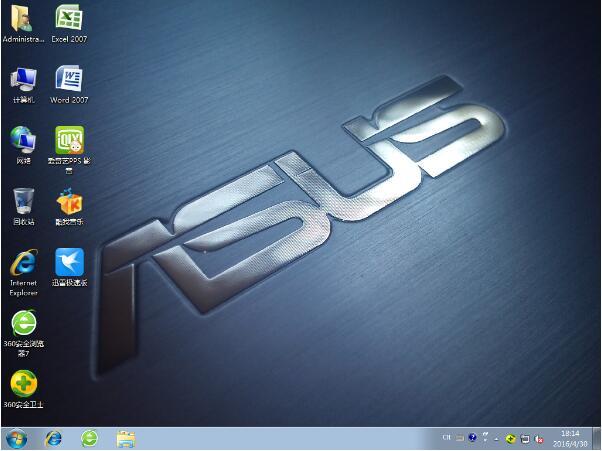 ASUS华硕Ghost Win7 SP1 32位旗舰版V16.05_Win7 32位系统下载