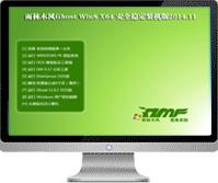 雨林木风ghost win8.1 32位安全装机版v2014.11