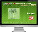 新萝卜家园Ghost_win8.1电脑城装机v2014.12极速版64位