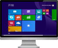雨林木风GHOST WIN8.1 64位安全稳定纯净版2014.12