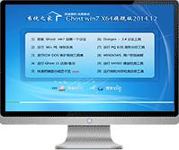 系统之家GHOST WIN8.1 X64免激活专业版2015.01