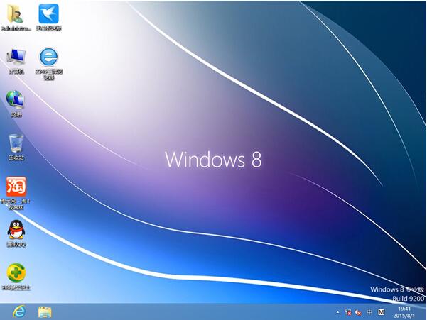 系统之家 Ghost Win8.1 32位旗舰版下载V15.08