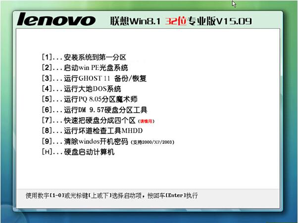 Lenovo联想Win8.1 32位专业版V15.09(笔记本Windows8.1)