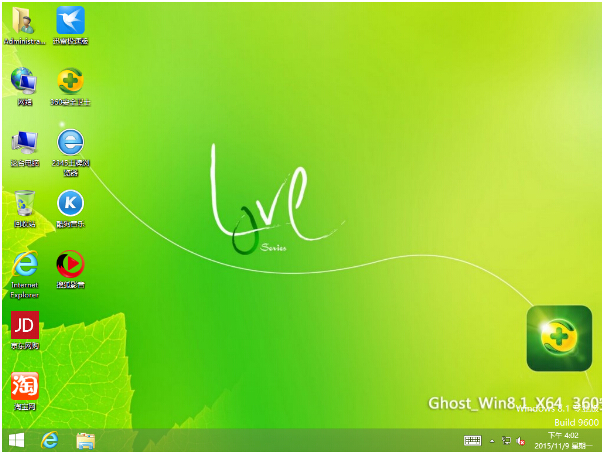 Ghost windows8.1 X64 360安全装机v15.11 _win8.1专业版