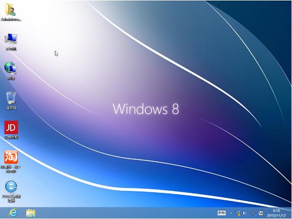 Ghost windows8.1 X86 纯净版v15.11 _win8.1专业版