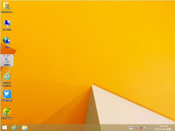 系统之家Windows8.1 32位纯净版V16.01 _Win8.1专业版