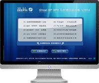 绿茶系统Ghost WinXP SP3 快速装机版2014