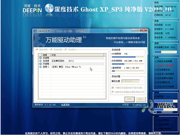 xp纯净版a.jpg